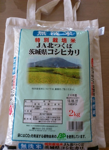20130529ekosusoukai.JPG