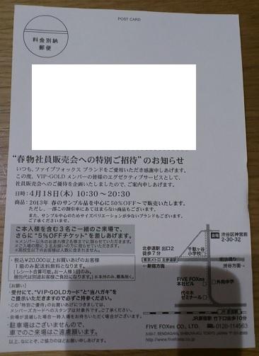 komusa0410.JPG