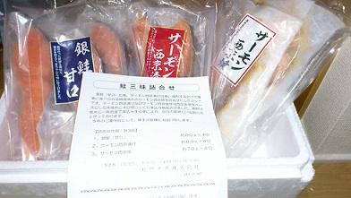 201212uoriki.JPG